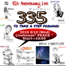 """335""Anniversary Live"