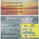 Beauty Aroma Yoga~Summer Aromaで心を...