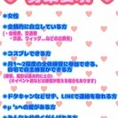 【ラブライブ!】コピユニメンバー募集【熊本】