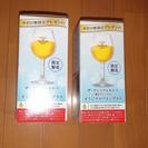 ★新品★未使用品★プレミアムモルツ オリジナルワイングラス★2個セット
