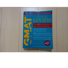 美品 The Official Guide for GMAT R...