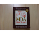 How to get into the top MBA prog...