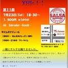 Salsa libre(高知サルサ) vol11
