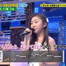 2016/7/1 (金)海外TV局撮影&オフ会 参加者募集!