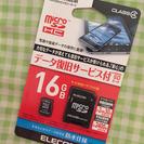 16GB。SDカード