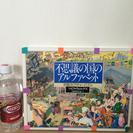 究極のピクチャーパズル。楽しく英語の勉強が出来ます。アルファベッ...