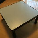 カジュアルテーブル