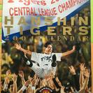 値下げo(^_-)O2003年タイガース 優勝記念カレンダー