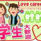 【渡辺通】未経験歓迎◎フルタイムorショートタイム選べる★週2日...