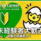 【北九州/小倉】平日のみ勤務/週払いOK/経験者大歓迎!!/駅近...