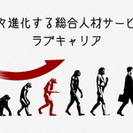 【熊本市中央区】<熊本常駐>BPO業務の企画営業Staff大募集...