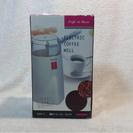 1123 電動コーヒーミル、プロペラ