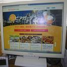 PC用液晶ディスプレー出品、4台で2000円です