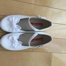 ミキハウス靴(新品)未使用