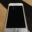 iPhoneSE カバー新品(バンパー&背面クリアー)