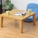 家具調こたつ 正方形