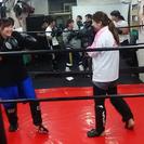聖蹟桜ヶ丘の格闘技ジム-キャンペーン実施中-
