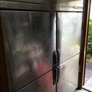 ホシザキ 業務用 冷蔵3室冷凍1室