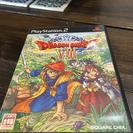 PS2 ドラゴンクエスト8