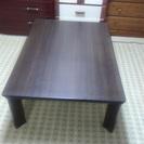 シーズン終了商品,今がお買い得「長方形テーブル・布団」セット