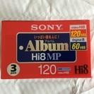 SONY 8ミリビデオカセット 120分 Hi8MPタイプ3巻パック