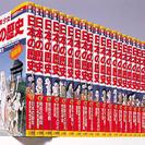 求む:少年少女 日本の歴史