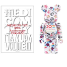 ★新品 MEDICOM TOY MANUAL vol.3 BE@...