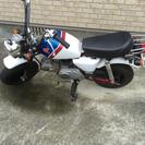 モンキー50cc