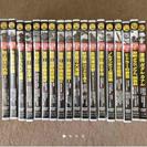 【取引中】第2次世界大戦DVD 全18巻