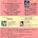 ベビーマッサージ講座✖️親子撮影会✖️産後骨盤ケア