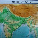 教材地図 希少 東南アジア諸国