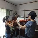 バイオリン教室 生徒募集 名古屋市名東区 守山区 長久手市 日進市