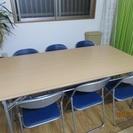 会議、教室用 長机&パイプ椅子のセットあります。
