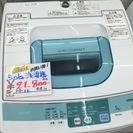 5kg洗濯機