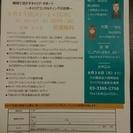 【9/13・14推進者講習】職場で活かすキャリア・サポート~キャリ...