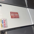 167L冷蔵庫 13年式 配送可能!不要になったものの引き取りも可...