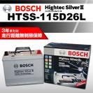 HTSS-115D26L ボッシュ 国産車用 バッテリー 新品 ...