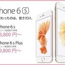 【千葉市】iPhoneで困ったことがあったら!【修理・相談】 - 千葉市