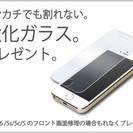 【千葉市】iPhoneで困ったことがあったら!【修理・相談】 - その他