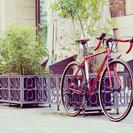 ロードバイク仲間またはサイクリング仲間募集♨︎