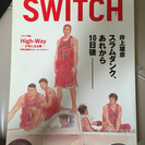 switch   2005   vol.23