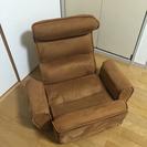 【無料】1人用ソファ 座椅子 ブラウン 中古