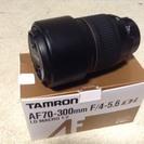 TAMRON AF70-300 ニコン用
