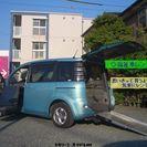 必要な時・必要なだけ 【 福祉車レンタカー 】 九州最安は粕屋町から