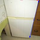 まだまだ使えます、中古冷蔵庫