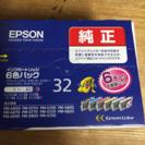 エプソン プリンターインク6色パック
