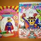 かいけつゾロリ 初回限定フィギュア3冊セット
