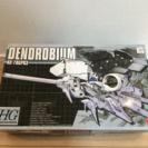 GP03 デンドロビウム HG ガンプラ