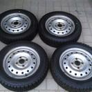 ダンロップ ウィンターマックス スタッドレスタイヤ 155-65-R13