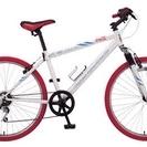最終値下げ!超レア 非売品 コカ・コーラのクロスバイク(自転車)
